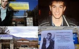 Ιωάννινα: Κάμερα κατέγραψε τον 20χρονο Βαγγέλη λίγο πριν εξαφανιστεί