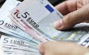 Αμετάβλητα παραμένουν για το 2015 τα εισοδηματικά κριτήρια για τη χορήγηση του ΕΚΑΣ