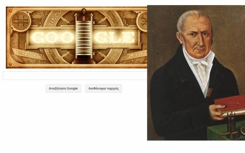 270η επέτειος γέννησης του Αλεσάντρο Βόλτα από την Google