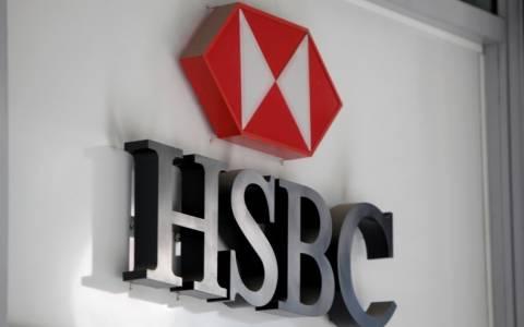 Στην έδρα της HSBC στη Γενεύη εισαγγελέας για το ξέπλυμα