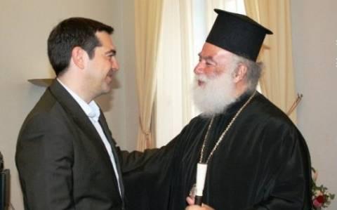 Συνάντηση Τσίπρα με τον Πατριάρχη Αλεξανδρείας και Πάσης Αφρικής Θεόδωρο Β'