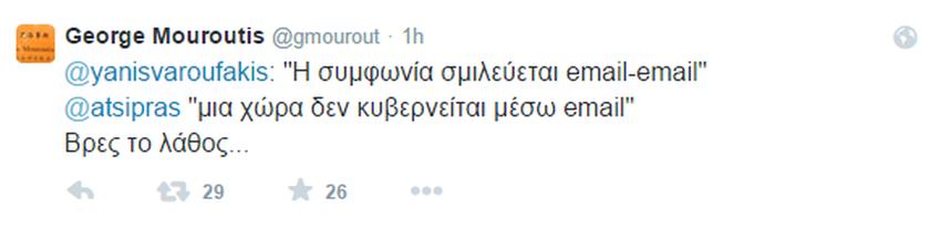 Κόντρα Μουρούτη - Βαρουφάκη στο Twitter και στη... μέση ο Άδωνις