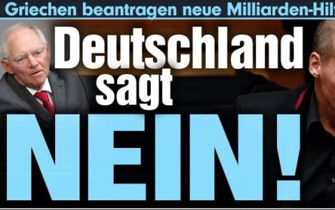 Bild- Η Γερμανία λέει «όχι»