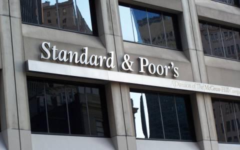 Αναμασά ανυπόστατες εκτιμήσεις η Standard and Poor's