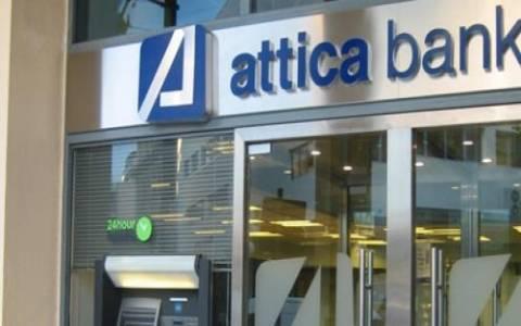 Οι πρώτες δηλώσεις του νέου διευθύνοντος συμβούλου της Attica Bank