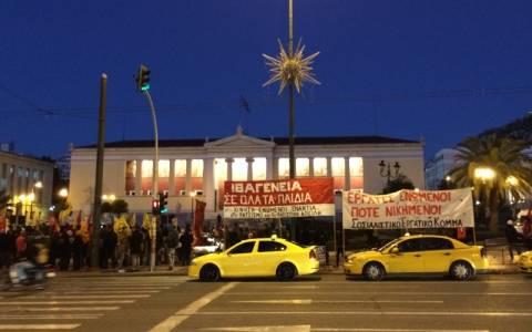 Ολοκληρώθηκε το αντιρατσιστικό συλλαλητήριο στην Αθήνα (photos)