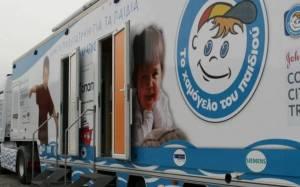 Χαμόγελο του παιδιού: Βοήθεια σε 82.802 παιδιά το 2014