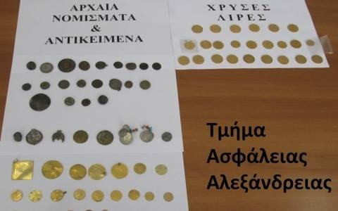 Ημαθία: Συνελήφθη «συλλέκτης» αρχαίων αντικειμένων
