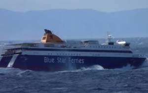 Συγκλονιστικό βίντεο: Τα κύματα «καταπίνουν» το Blue Star Paros