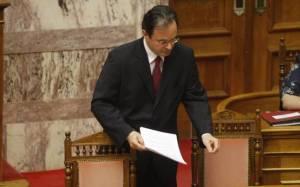 Στις 25 Φεβρουαρίου ξεκινά στο Ειδικό Δικαστήριο η δίκη Παπακωνσταντίνου