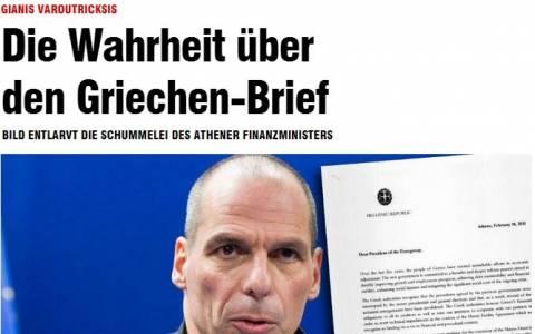 Αλήθεια η'... τρολιά: «Η Ελλάδα έστειλε λάθος επιστολή στις Βρυξέλλες!»