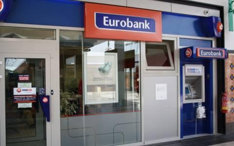 Επιτροπή στρατηγικού σχεδιασμού στην Eurobank