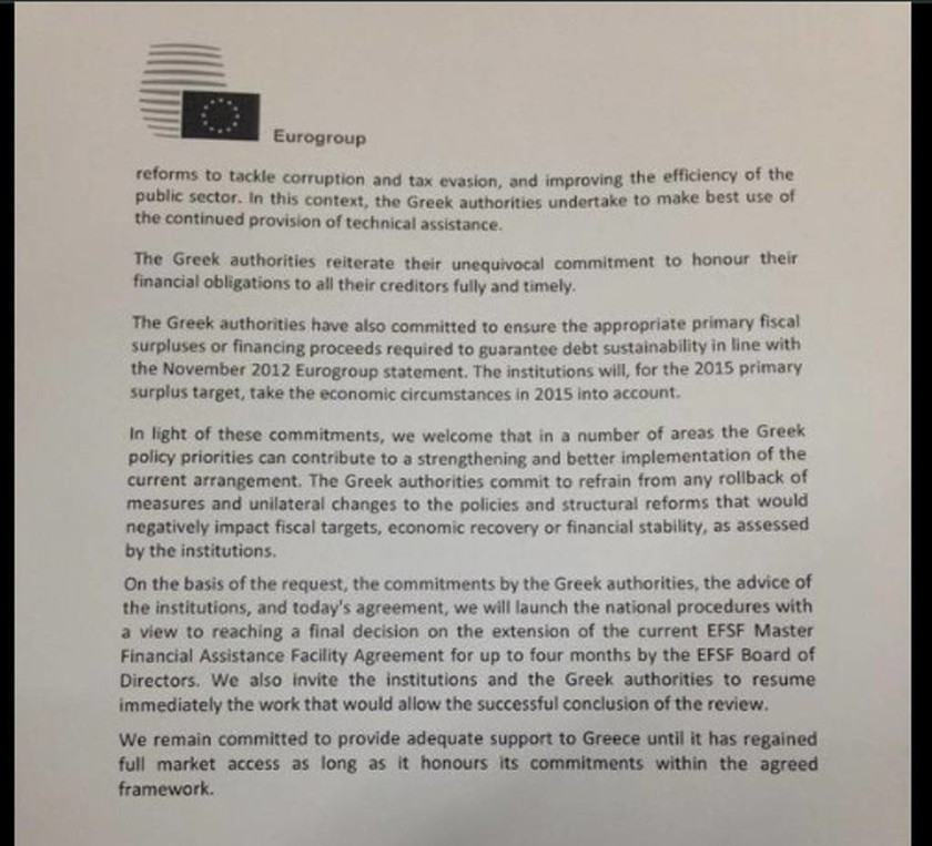 Eurogroup: Αυτό είναι τo κείμενο της συμφωνίας
