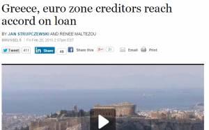 Τα διεθνή ΜΜΕ για τη συμφωνία στο Eurogroup