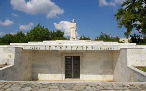 Έτοιμο σε ένα μήνα το Μνημείο του Ιπποκράτη