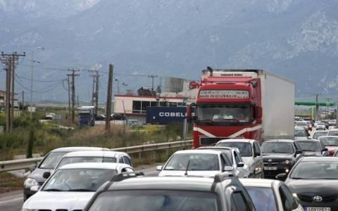 Κυκλοφοριακές ρυθμίσεις στους Αγίους Αναργύρους λόγω Αποκριάς