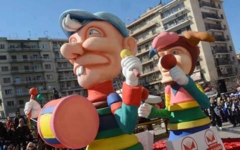 LIVE: Δείτε το καρναβάλι της Πάτρας