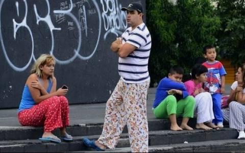 Μεξικό: Σεισμός 6,6 Ρίχτερ – Δεν  υπάρχει κίνδυνος τσουνάμι