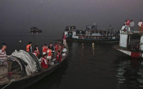 Μπαγκλαντές: Τουλάχιστον 70 νεκροί σε ναυάγιο με φέρι (video)