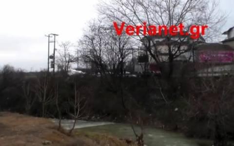 Βέροια: Ηλικιωμένη αποπειράθηκε να αυτοκτονήσει (Video)