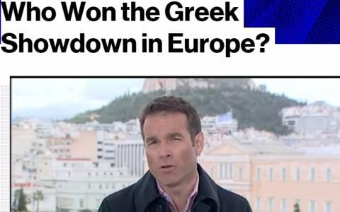 Bloomberg: Απόλυτη παράδοση των Ελλήνων – Μεγάλη νίκη για τους Ευρωκράτες