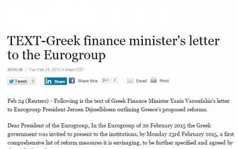 Reuters: Αυτή είναι η λίστα που έστειλε η ελληνική κυβέρνηση