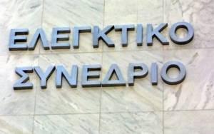 Οριστικά από τη «Lamda Development» η αξιοποίηση του Ελληνικού