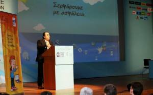 Έρευνα της Δίωξης Ηλεκτρονικού Εγκλήματος για την ασφαλή χρήση του διαδικτύου(photos)