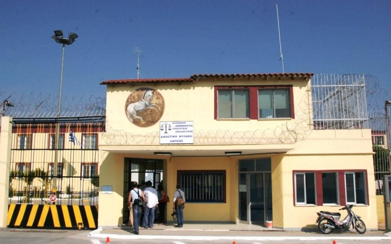 Νέα διαμαρτυρία κρατουμένων στις φυλακές Λάρισας