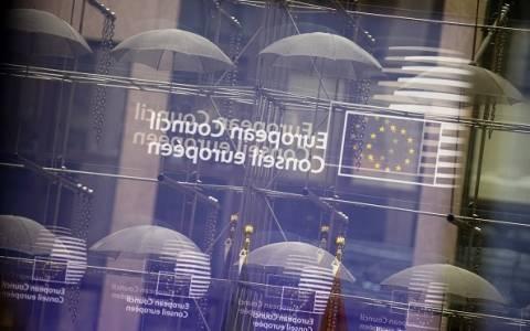 Ο κατάλογος των μεταρρυθμίσεων που έστειλε η κυβέρνηση στo Εurogroup
