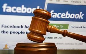 Το Facebook παραβιάζει (ακόμα) τη νομοθεσία