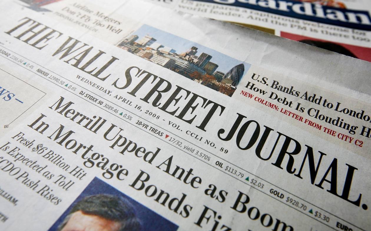WSJ: Βλέπει σύννεφα στην υλοποίηση της συμφωνίας Ελλάδας- δανειστών