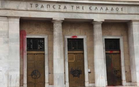Ο Θ. Μητράκος προτείνεται για υποδιοικητής της Τράπεζας Ελλάδος