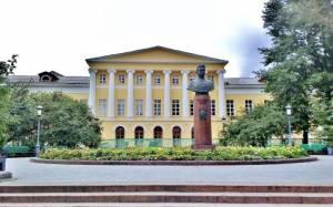 Μουσική Βραδιά στο Ρωσικό Πολιτιστικό Κέντρο