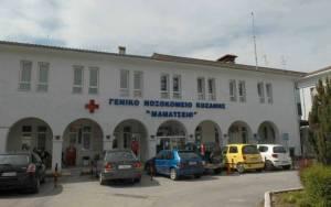 Κοζάνη: Σύλληψη 57χρονου για ρατσιστικό παραλήρημα εναντίον γιατρού