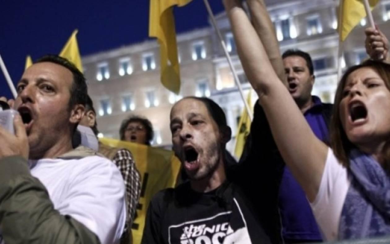 Ποιος έγραψε ότι οι Έλληνες είναι τσαντισμένοι με την κυβέρνηση;