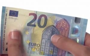 Новая купюра достоинством в 20 Евро