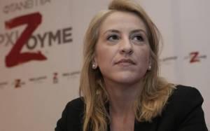 Συνάντηση Ρένας Δούρου- μητροπολίτη Αθηναγόρα για την ανθρωπιστική κρίση