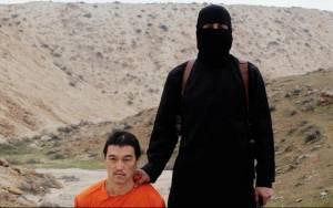 Η Daily Mail αποκάλυψε φωτογραφία του «Τζιχάντι Τζον» (pics)