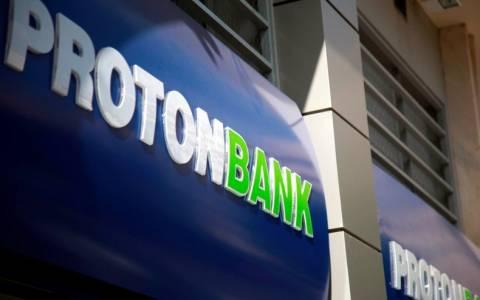 Να μπουν οι εισαγγελείς σε όλες τις τράπεζες