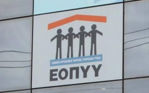 ΕΟΠΥΥ: Ενημέρωση για τα παραπεμπτικά των συνεδριών αποκατάστασης