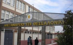 Συμβολική κατάληψη του κτηρίου διοίκησης του ΤΕΙ Θεσσαλονίκης