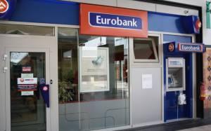 Eurobank: Αύξηση επενδύσεων και διατήρηση ισορροπίας ισοζυγίου συναλλαγών