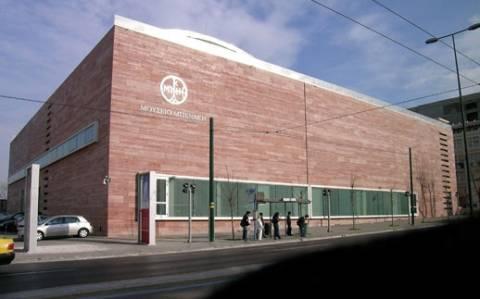 Η «Λοξή Τάξη» του Μουσείου Μπενάκη