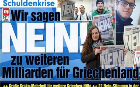 Οι Γερμανοί αμφιβάλλουν για τη μεταρρυθμιστική βούληση της Ελλάδας