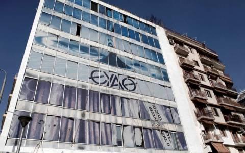 Θεσσαλονίκη: Νέο κοινωνικό τιμολόγιο από την ΕΥΑΘ