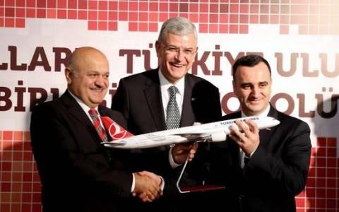 Η Turkish Airlines στο «κυνήγι» των επίδοξων «τζιχαντιστριών»