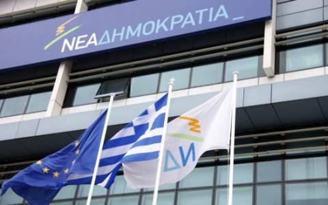 ΝΔ: Ο κ. Τσίπρας φοβάται και βρίζει