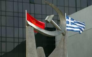 ΚΚΕ: Απαλλαγή από τα μνημόνια σημαίνει κατάργηση των εφαρμοστικών νόμων