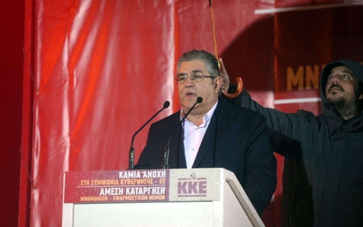 Διαμαρτυρία ΚΚΕ προς τη ΝΕΡΙΤ για τη μετάδοση της ομιλίας Κουτσούμπα